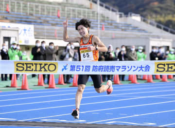 防府読売マラソン、丸山が初V 川内は2位 画像1