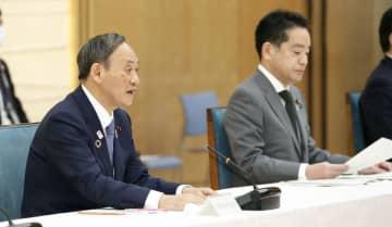 大阪万博の基本方針を閣議決定 デジタル活用、脱炭素を発信 画像1