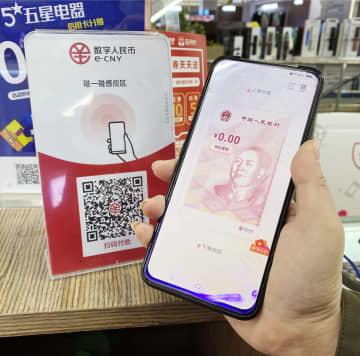 デジタル人民元、香港で試験へ 国際通用にらみ、越境決済 画像1