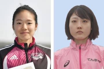 五輪代表の一山、前田らが出場へ 大阪国際女子マラソン 画像1