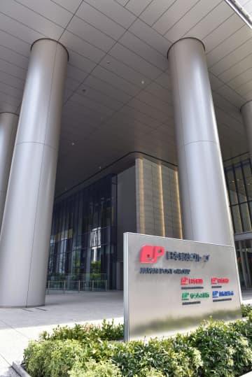 日本郵便、貯金獲得の手当撤廃へ 来年4月に 画像1