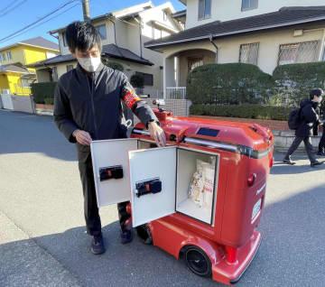 楽天・宅配ロボットが公道走行 横須賀で実証実験 画像1