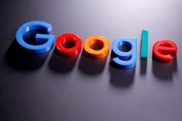 グーグル、論文管理強化か AIに否定的な見解変更も 画像1
