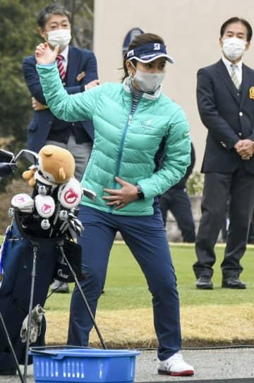 宮里藍さんが中高生のゴルフ指導 ジュニア支援のレッスン 画像1