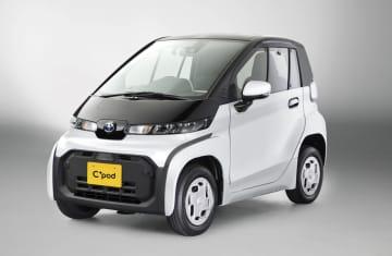 トヨタ、2人乗りの電気自動車 法人向け発売、165万円 画像1