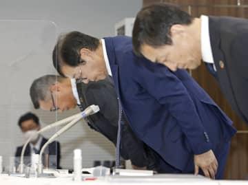 ニトリ、自主回収対象355万点 アスベスト含有商品、会長が謝罪 画像1