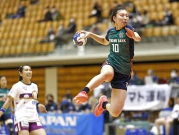 ハンド、決勝は北国銀行―大体大 日本選手権女子、2年連続の対戦 画像1
