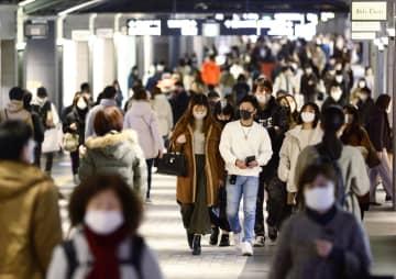 人出減少の地点、27日も7割 空港や一部主要駅は増加 画像1