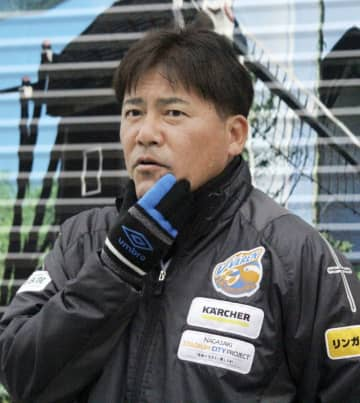 J1仙台、新監督に手倉森誠氏 今季はJ2長崎を指揮 画像1