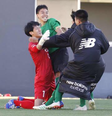 高校サッカー、昌平など2回戦へ 首都圏8会場で一斉に開幕 画像1