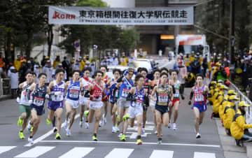 箱根駅伝、創価大が往路初優勝 出場4度目、2位は東洋大 画像1