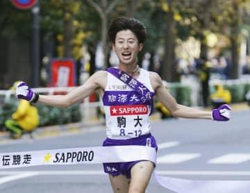 箱根駅伝、駒大13年ぶり総合V 最終10区、残り2キロで逆転 画像1