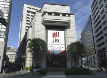 東証、午前終値は2万7344円 緊急事態を懸念、一時400円安 画像1