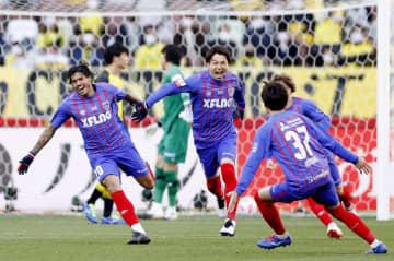 ルヴァン杯、FC東京が優勝 3度目、柏に2―1 画像1