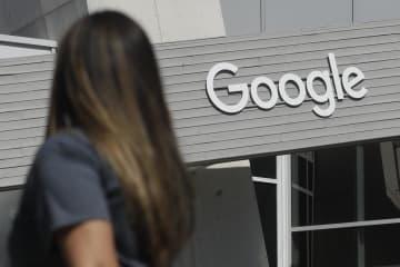 グーグル従業員、組合結成 200人超、IT異例 画像1