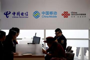 NY証取、中国3社上場廃止撤回 理由明らかにせず 画像1