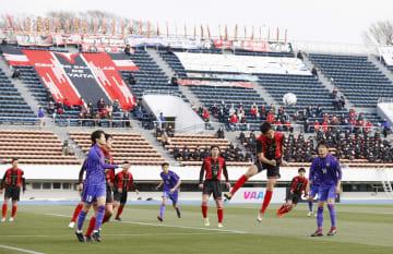 全国高校サッカー、無観客に 準決勝と決勝 画像1