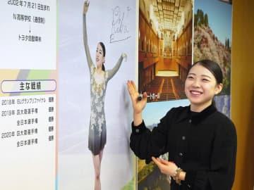 紀平梨花さん「わがまち選手」に 愛知・豊田市が認定証 画像1