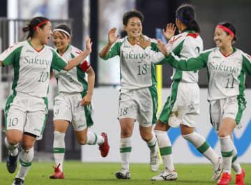 決勝は作陽と藤枝順心に 全日本高校女子サッカー 画像1