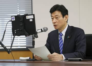 経済団体に出勤7割減を要請 緊急事態宣言発令で西村氏 画像1