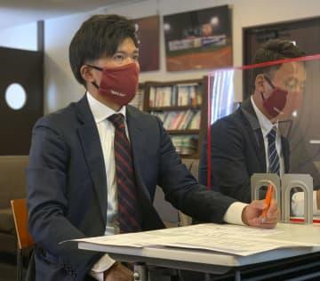 オンラインでプロ野球新人研修会 佐藤輝明、早川隆久らが受講 画像1