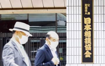 大相撲、初場所は感染防止徹底 検査後に出場可否協議 画像1