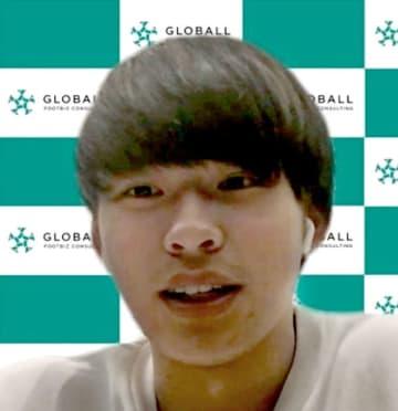 ベルギー移籍の斉藤「いよいよ」 J1横浜FCから 画像1