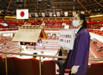 緊急事態下で大相撲初場所開幕 対策厳重、65力士が休場 画像1