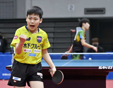 ジュニア卓球、松島ら5回戦へ 全日本選手権第2日 画像1