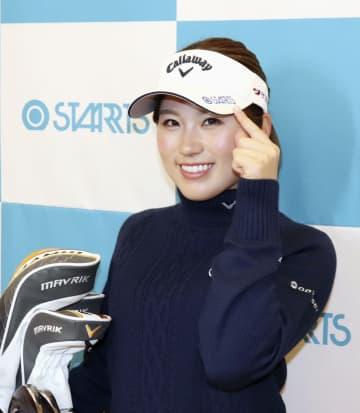女子ゴルフ西村「複数優勝目標」 スターツとスポンサー契約 画像1