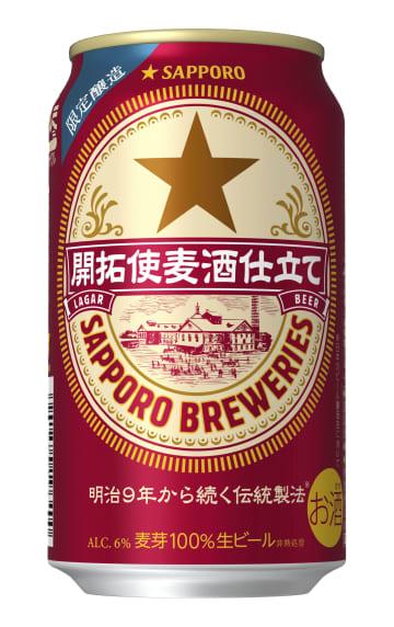 つづり誤表記ビール、一転発売へ サッポロ、ネットで話題に 画像1