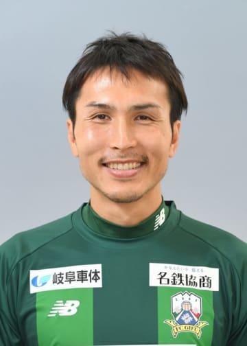 元日本代表の前田遼一が引退へ J3岐阜を退団、指導者の道に 画像1