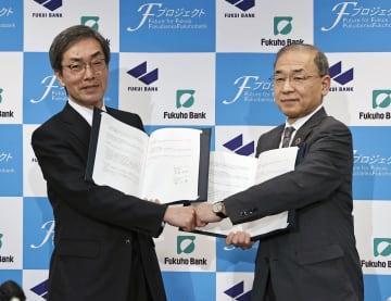 福井2地銀、7月にも統合 福邦銀子会社化へ協議 画像1