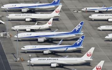 全日空と日航、運航便数半減へ 2月の国内線 画像1