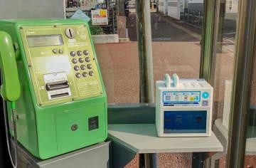 電話ボックスに携帯充電器 NTT西、福岡市で貸し出し実験 画像1