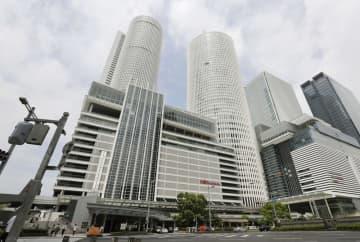JR東海、初の一時帰休を実施 コロナで業務減少、400人規模 画像1