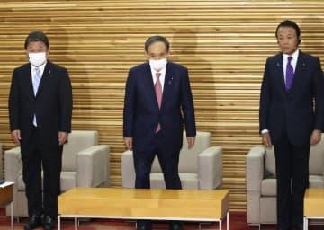 コロナ予備費、7418億円支出 閣議決定、時短協力金に 画像1