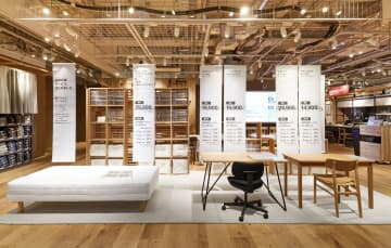 「無印良品」家具をレンタル 在宅勤務増に対応 画像1