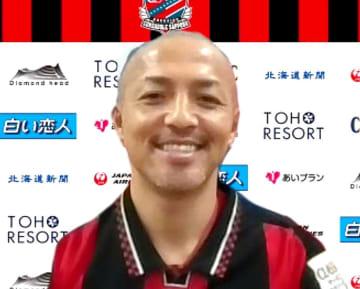 41歳の小野「競い勝ち抜く」 J1札幌復帰の元日本代表 画像1