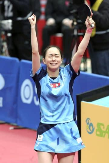 石川佳純が5大会ぶり日本一 卓球全日本選手権最終日 画像1