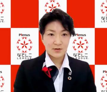 浦和のFW菅沢が初の最優秀選手 なでしこリーグ年間表彰式 画像1