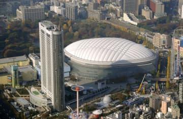 東京ドームへのTOBが成立 三井不動産、施設再整備へ 画像1