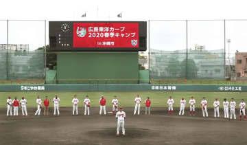 沖縄キャンプ無観客に、知事要請 緊急宣言中、プロ野球とJリーグ 画像1