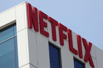 ネットフリックス加入、2億人超 昨年12月末、コロナで伸び加速 画像1