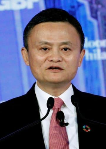 アリババの馬氏、姿見せる 中国当局批判後3カ月不明 画像1