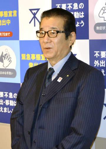 松井維新代表、五輪延期に言及 首相は開催に重ねて意欲 画像1