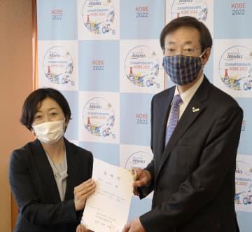 野口みずきさんがアンバサダーに 22年世界パラ陸上神戸大会 画像1