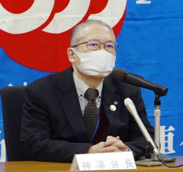 連合会長、賃上げを要求 「内部留保活用を」 画像1
