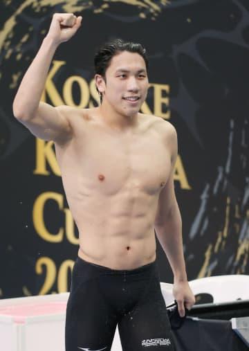競泳の松元、日本記録塗り替えV 北島康介杯 画像1