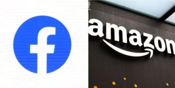フェイスブック、アマゾン積極化 20年、米政府にロビー活動 画像1